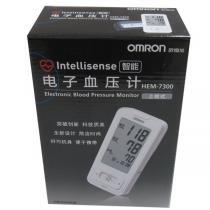 歐姆龍電子血壓計7300型
