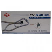 TZ-1医用听诊器