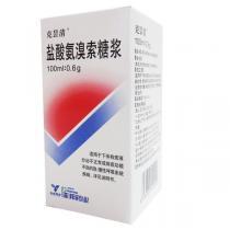 鹽酸氨溴索糖漿100ml