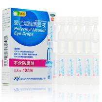瑞珠聚乙烯醇滴眼液10支