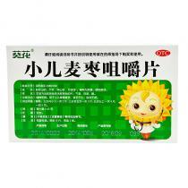 葵花小兒麥棗咀嚼片36片
