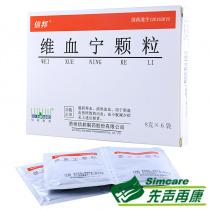 信邦維血寧顆粒無糖型6袋
