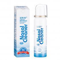套餐更优惠】诺斯清生理性海水鼻腔护理喷雾器80毫升
