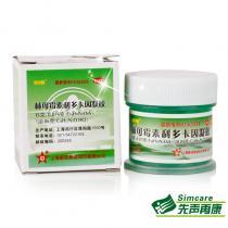 绿药膏林可霉素利多卡因凝胶15g