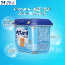 德国aptamil婴儿奶粉1段