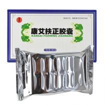 漢方 康艾扶正膠囊 0.5g*36粒/盒