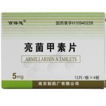 百得悠 亮菌甲素片 5mg*48片/盒