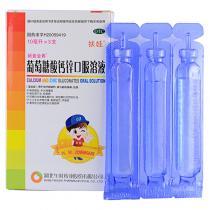 午时扶娃葡萄糖酸钙锌口服溶液10ML*3支/盒
