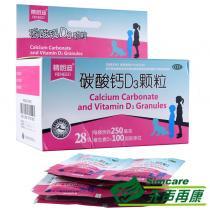 28袋 精朗迪 碳酸钙D3颗粒 婴儿儿童小孩成人孕妇补钙