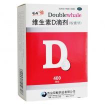 悦而维生素D滴剂胶囊型 60粒成人儿童补充维生素d