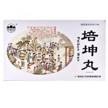 大明宫 培坤丸 9g*6袋/盒