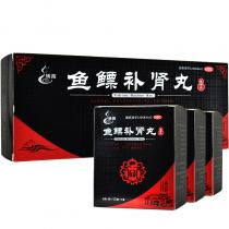腾药 鱼鳔补肾丸12袋*3小盒/盒
