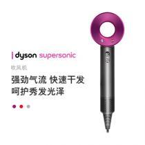 戴森吹風機Supersonic HD01負離子不傷發家用 紫紅