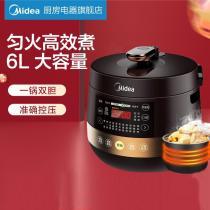 美的(Midea)電壓力鍋 6升雙膽多功能 電飯鍋家用電高壓鍋電壓力煲