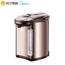 Midea/美的 PF704C-50G电热水瓶家用保温304不锈钢5L水壶泡奶冲茶