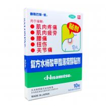 撒隆巴斯愛復方水楊酸甲酯薄荷醇貼劑10貼