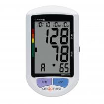 九安电子血压计智能臂式KD-5031