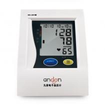 九安电子血压计智能臂式KD-591