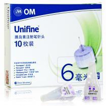 OM胰岛素注射笔用针头