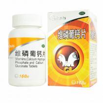 阿特维斯维磷葡钙片160片