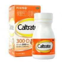 鈣爾奇D碳酸鈣D3咀嚼片II30片