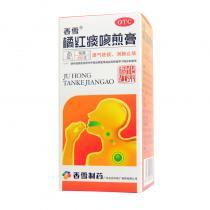 香雪橘红痰咳煎膏250g