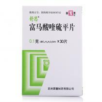 舒思富馬酸喹硫平片30片