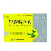 三蕊維胺酯膠囊20粒