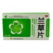 關山蘭草片36片
