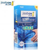 杰士邦避孕套 自由派 12只
