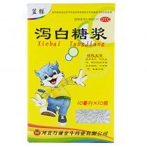 蓝猫 泻白糖浆 10支