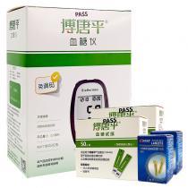 (博唐平)血糖仪+100片血糖试纸