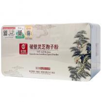 破壁靈芝孢子粉2克*60袋