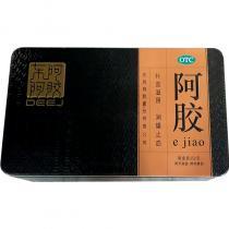 套餐2盒起 低至1060元/盒】东阿阿胶(金标)250g