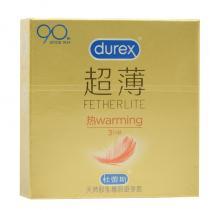 杜蕾斯 避孕套(热感超薄装)3只